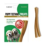 N- Bone Puppy Teething Treat 3.74 oz Size:Pack of 5