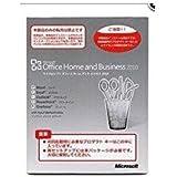 MicroSoft Office Home and Business 2010 OEM日本語版