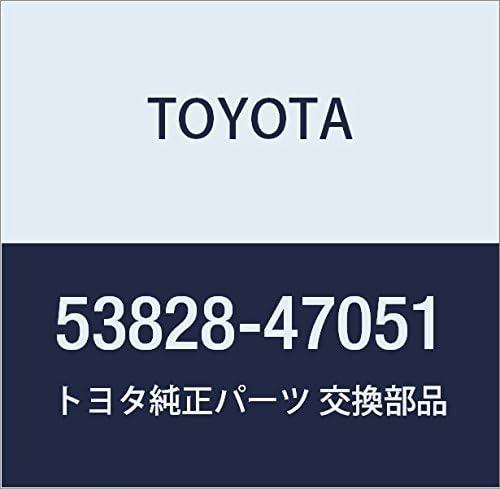 TOYOTA 53828-47020 Fender Protector