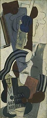 El Museo de salida - Pablo Picasso - Mujer con una guitarra ...
