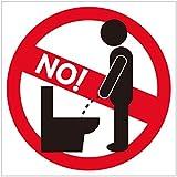 ステッカー 「立ちション禁止!」 目立つ便利なステッカー【SSC】 便器汚れ対策に最適 110×110mm qb600023a01n0