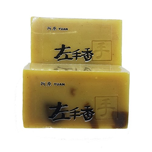 Natural Handmade Herbal Eczema and Psoriasis Soap Series by YUAN (Wild Patchouli, 2 Bars)