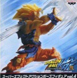 スーパーサイヤ人 孫悟空 (かめはめ波) 単品 ドラゴンボール改 スーパーエフェクト アクションポーズ