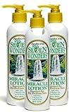 Seven Wonders Lotion 3-Pack