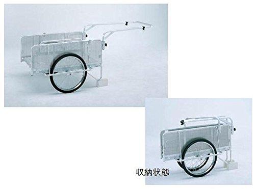 ピカ 折りたたみ式リヤカー ハンディキャンパー S8-A2P B075JG1H9L