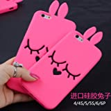 ORAS iPhone 5 / 5s / SE - 3D Look Cute Girl Series Hot Pink Bunny Thin Soft Silicone Back Case Cover