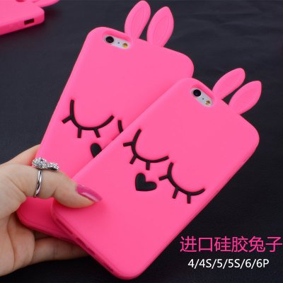 uk availability 11e26 a9629 ORAS iPhone 7 - Hot Pink Bunny Thin Soft Back Case: Amazon.in ...