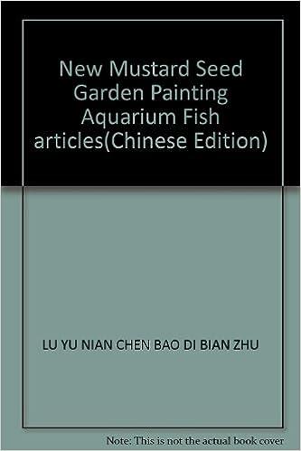New Mustard Seed Garden Painting Aquarium Fish Articles Lu Yu Nian