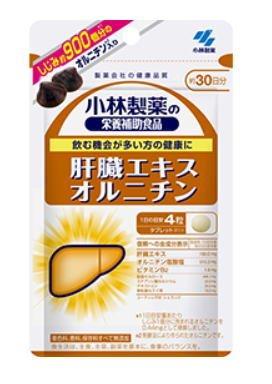肝臓エキス オルニチン 120粒(約30日分)×6個セット B073WV88GG