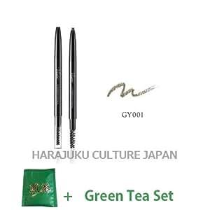 Visee Richer Eyebrow Pencil - GY001 (Green Tea Set)