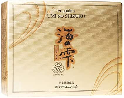 Umi no Shizuku Premium Fucoidan from Japan Pure Brown Seaweed Extract Optimized Immunity Health Supplement Enhanced with Agaricus Mushroom mycelium Vitamin complex-30 Liquid Bottles (50ML/Bottle)