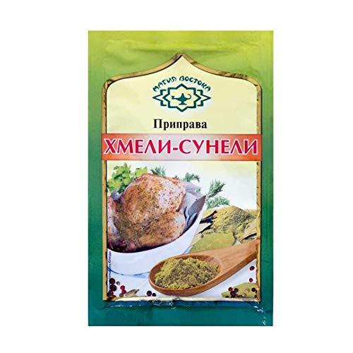 Magia Vostoka Hmeli Suneli Russian Seasoning Khmeli suneli Pack of 5