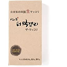 Sangsangchon The Makgeolli Korean Traditional Natural Organic Rice Wine Home Brewing DIY Kit, Small, 7.1 oz