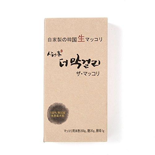 ginseng juice wine - 9