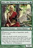 Magic: the Gathering - Reki, the History of Kamigawa - Saviors of Kamigawa