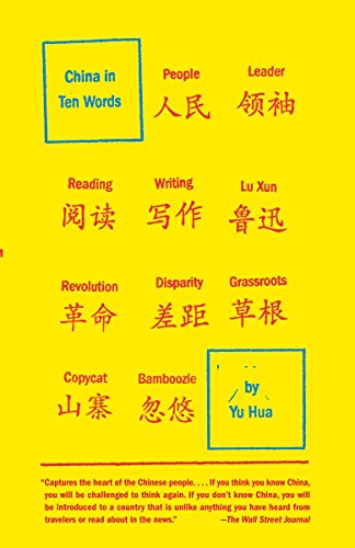 China in Ten Words [Hua, Yu] (Tapa Blanda)