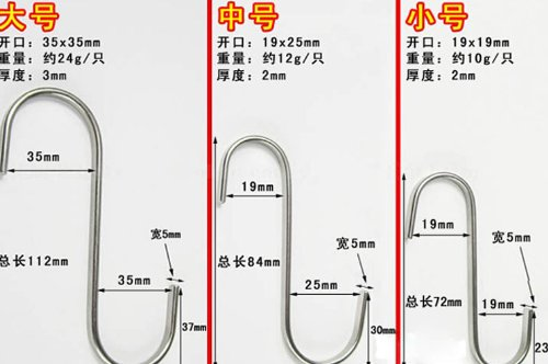 10pcs Butcher S/M/L 3 Size for You Choose Stainless Steel Hanging Hook S Shaped (L: 112mm)
