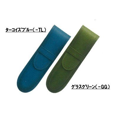 To render pilot leather sheath 2 Honsashi 06GG by Pilot (Image #1)