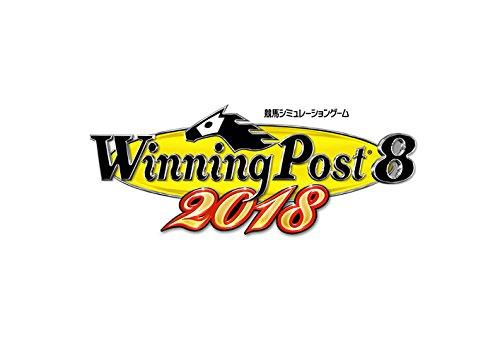 ウイニングポスト8 2018