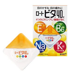 Rohto VITA vitamine 40a Eye Drops 12ml - pack 2 - Made in Japan