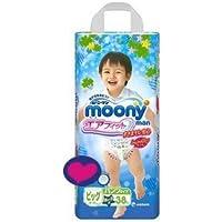 Pañales japoneses - bragas Moony PB Boy 12-17