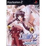 Izumo 2 [Limited Edition] [Japan Import]