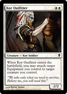 Amazon.com: Magic: the Gathering - Armament Master (1 ...