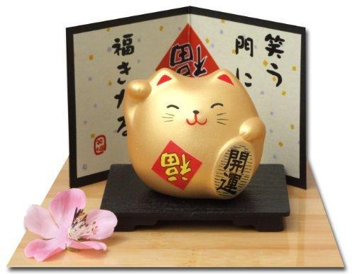 Gifts Of The Orient GOTO Un Gatto doro Giapponese CDU Maneki Neko con la Carta di Felicit/à e Supporto