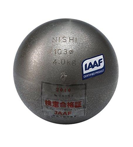 【送料無料/新品】 NISHI(ニシスポーツ) 陸上競技 砲丸 砲丸投 砲丸 陸上競技 4.000kg 鉄製 F253 F253 B00TJIPXR4, ベーグル&ベーグル:7c24e8cd --- lightinglogistics.co.za