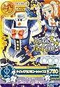 14 05-12 [プレミアムレア] : ナイトメアカプリコーントップス/藤堂ユリカ
