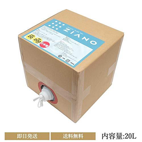 次亜塩素酸水 200ppm 20リットル 業務用 大容量 安心?安全な消臭除菌剤 (20L) ZIANO