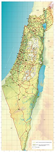 English Map of Israel Laminated Poster