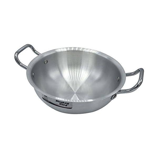 23cm to 33cm Aluminium Karahi 2