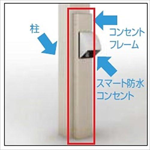TOEX LIXIL ネスカ/フーゴ オプション コンセントフレーム H06 1本入り 【リクシル】  ナチュラルシルバー