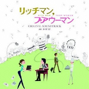 Soundtrack by Rich Man Poor Woman (2012-08-29)