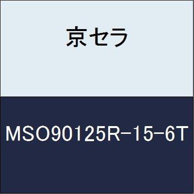 京セラ 切削工具 フェースミル MSO90125R-15-6T  B079XYG8BS