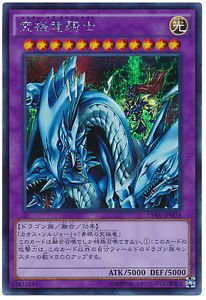 - Yu-Gi-Oh Japan Japanese import Dragon Master Knight 15AX-JPM34 Secret Rare