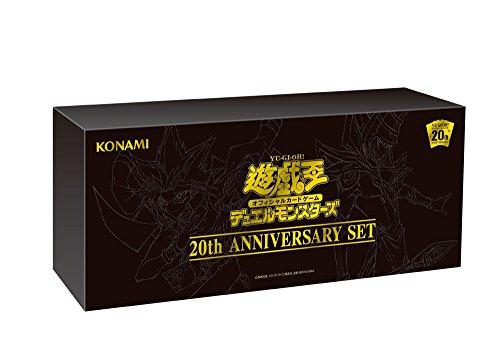 20th Anniversary Set Box Yugioh Yu-gioh! Yu-gi-oh OCG Card Game from Konami