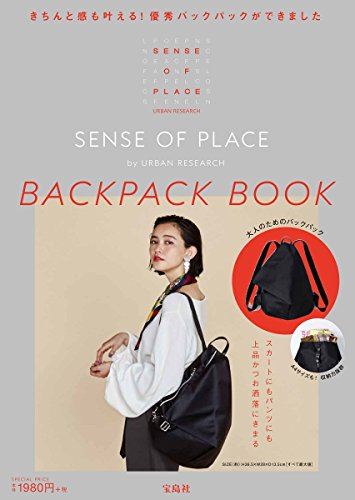 SENSE OF PLACE BACKPACK BOOK 画像 A