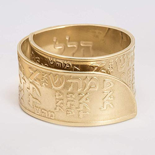 (Kabbalah Jewelry, Jewish Ring With The 72 Names Of God, 24K Gold Plated Open Adjustable Ring For Him And Her, Handmade Israeli Hebrew Spiritual Jewelry Gift)