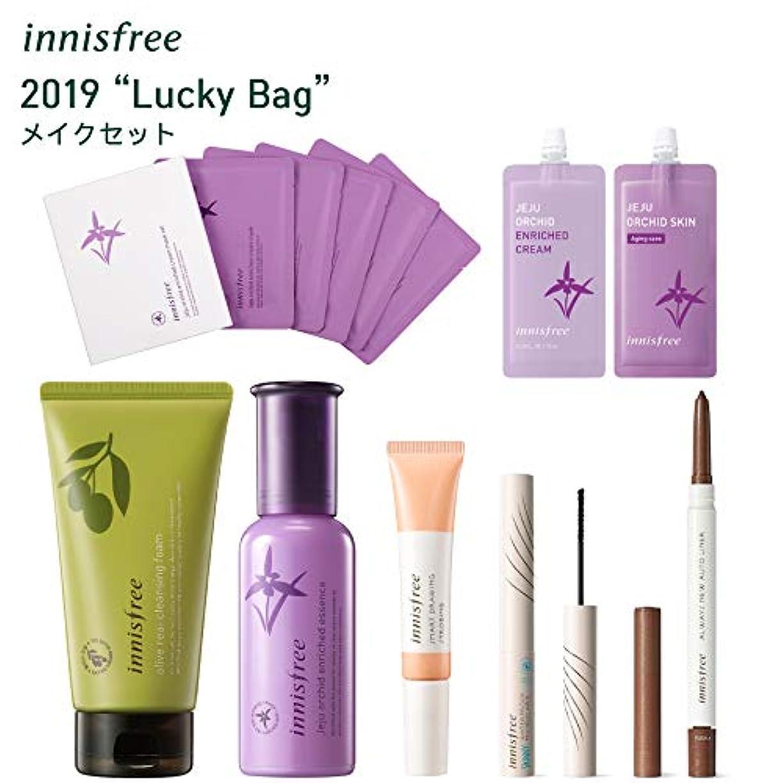 水星別れるエンティティ【Amazon.co.jp 限定】イニスフリー日本公式(innisfree)Lucky Bag 2019(メイク)[福袋]