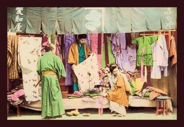 Segunda mano ropa tienda impresión (lona Giclee 12 x 18)