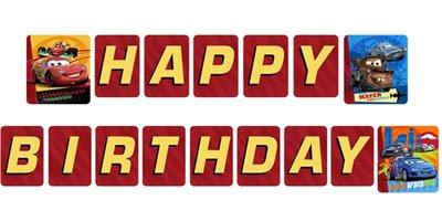Cars 2 Happy Birthday Banner (1ct)