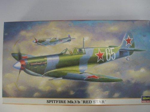 1/48 Spitfire 'ROT Mk.Vb 'ROT Spitfire Star' e1ee64