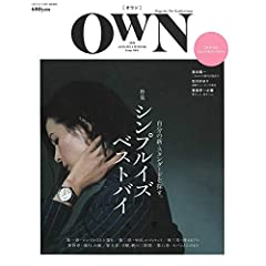 Own 最新号 サムネイル