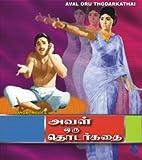 Aval Oru Thodarkathai
