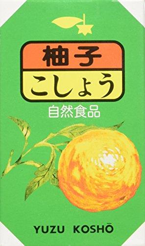 Green Yuzu Kosho (Ao Kosho) By Earthy Delights 2.82 Oz