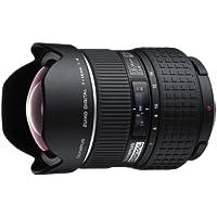Super-wide-angle lens OLYMPUS ZUIKO DIGITAL ED 7-14mm F4.0 - International Version (No Warranty)