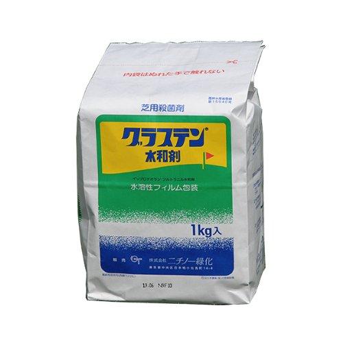 芝生用殺菌剤 グラステン水和剤 1kg入り B0037JU2ZO