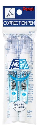 (Pentel Correction Fluid (Pen type) [XZL61-W2] x 2 pieces (Japan Import))